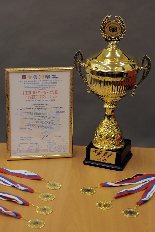 http://www.edu.murmansk.ru/www/news/2020-12-09/1.jpg